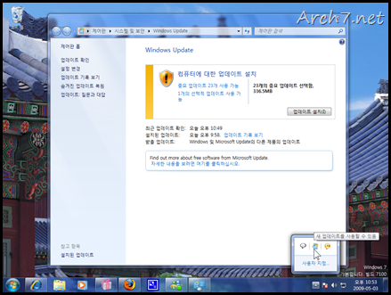 win7_rc_kr_421
