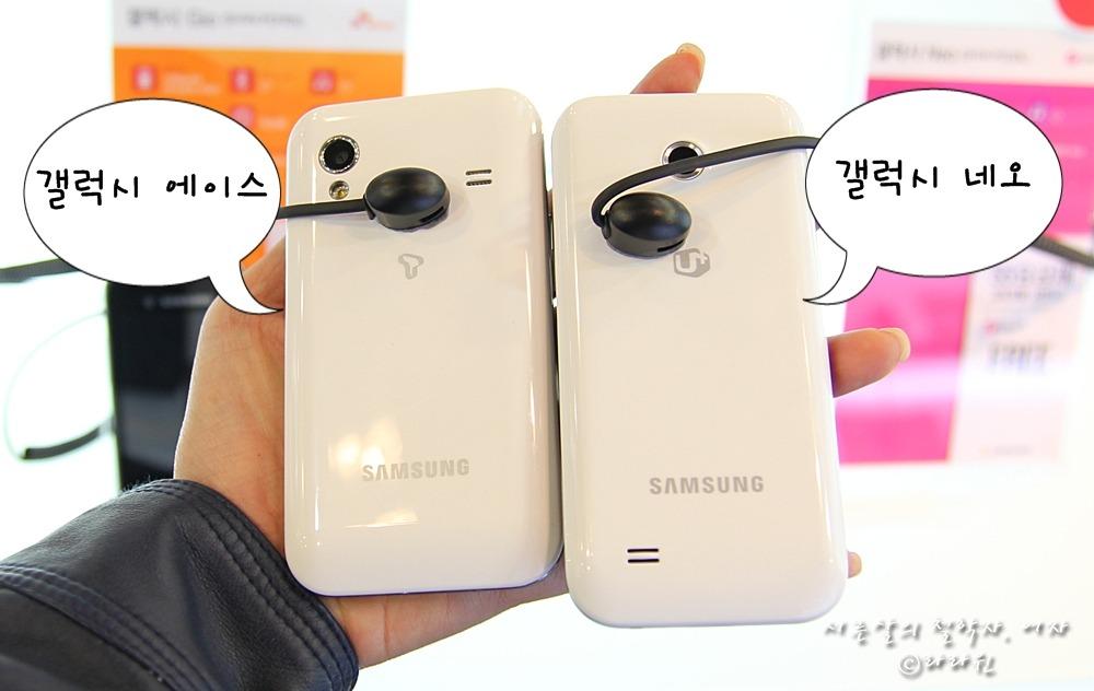 갤럭시s2 출시, 갤럭시s2, 갤럭시 시리즈, 갤럭시탭, 갤럭시탭 10.1, 갤럭시 네오, 갤럭시 지오, 갤럭시 에이스, 컨시어지 모바일, 컨시어지 애플샵, LG u+, skt, 스마트폰 추천, 스마트폰 비교