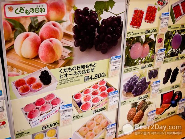 복숭아와 포도, 파인애플...아..과일을 맘껏 먹어보고 싶어요