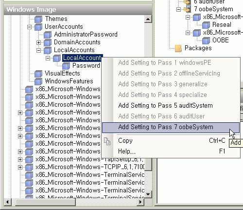 윈도 이미지 창에서 응답 파일 창으로 항목을 추가하는 작업 일부