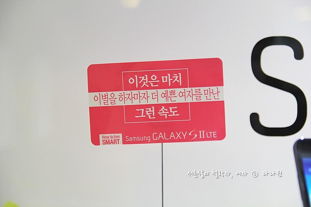 LG U+, LTE, lte폰, 4G LTE 속도, 4G 스마트폰, 4G LTE 스마트폰, 갤럭시 S2 LTE HD, 갤럭시 S2 LTE HD 출시일, 갤럭시 S2 LTE HD 가격, 갤럭시 S2 LTE HD 후기, 갤럭시 S2 LTE HD 인터넷, 갤럭시 S2 LTE HD 인터넷 속도, 갤럭시 S2 LTE HD 동영상, 갤럭시 S2 LTE HD 어플, 갤럭시 S2 LTE
