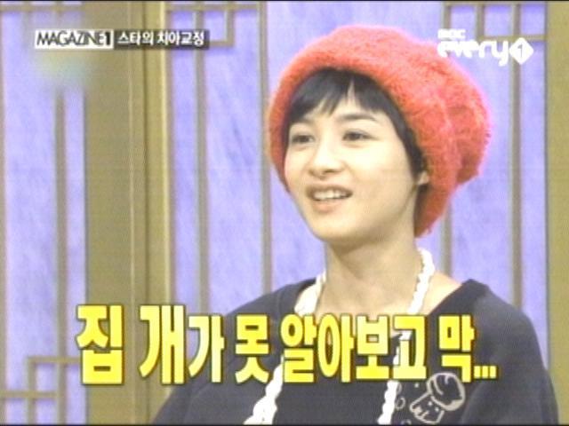 강혜정,치아 교정(성형)으로 용된 스타 베스트 5,전후