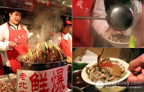 [중국여행] 베이징의 왕푸징 미식거리 정복기!