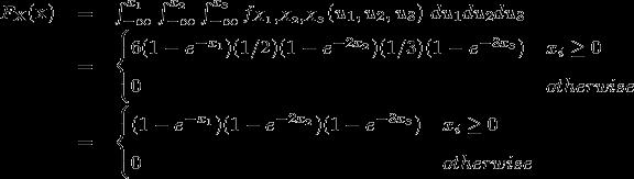 \begin{array}{rll}F_\bold{X} (\bold{x})  &=& \int_{-\infty}^{x_1} \int_{-\infty}^{x_2} \int_{-\infty}^{x_3} f_{X_1,X_2,X_3} (u_1,u_2,u_3) ~du_1 du_2 du_3\\&=& \begin{cases} 6 (1-e^{-x_1}) (1/2) (1-e^{-2x_2})(1/3)(1-e^{-3x_3})&x_i \ge 0 \\ 0 & otherwise \end{cases} \\&=& \begin{cases}  (1-e^{-x_1})  (1-e^{-2x_2}) (1-e^{-3x_3})&x_i \ge 0 \\ 0 & otherwise \end{cases} \end{array}