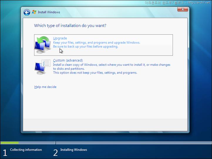 Windows-7-M3-v6801-0-080913-2030_13