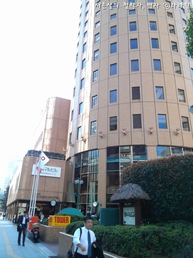 오사카 마루 다이이치 호텔 1층 스타벅스