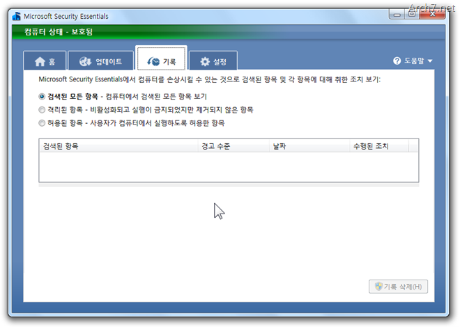 microsoft_security_essentials_kor_11