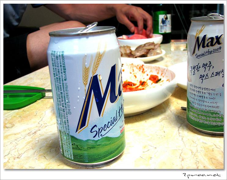 beer, beer drinker, canned beer, max beer, special hop, 麥酒, 넬슨 소빈, 넬슨소빈 호프, 뉴질랜드산, 맛있는 맥주, 맥스, 맥스 맥주, 맥스 스페셜, 맥주, 맥주 맥스, 맥주 사진, 맥주병, 맥주여행, 맥주와 함께, 맥주캔, 삼겹살, 삼겹살과 맥주, 스페셜 맥주, 스페셜 호프, 스페셜 호프 2009, 시원한 맥주, 썬칩, 썬칩과 맥주, 특별한 맥주, 특별한정, 하이트, 하이트 맥주, 하이트맥주
