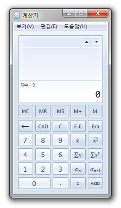 calculator_windows7_06