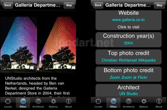아이폰 건축 정보 아키텍처 - Architecture