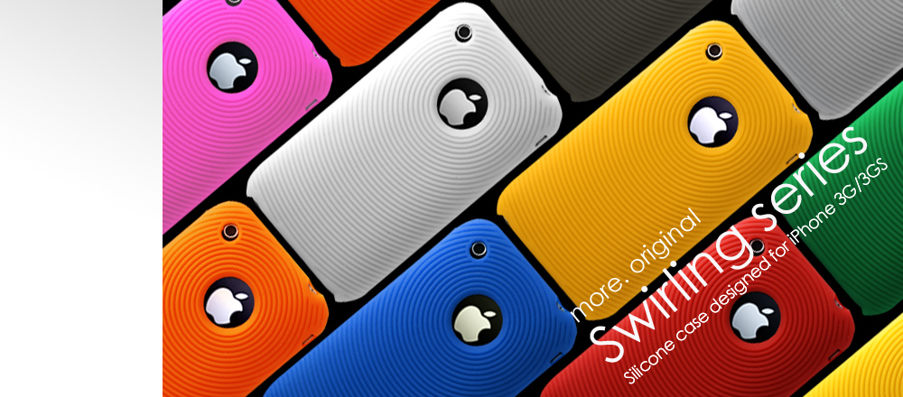 Swirling Series Silicone Case for iPhone 3G/3GS - AP05-001 by more