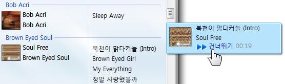 Preview_Songs_in_WMP12_09