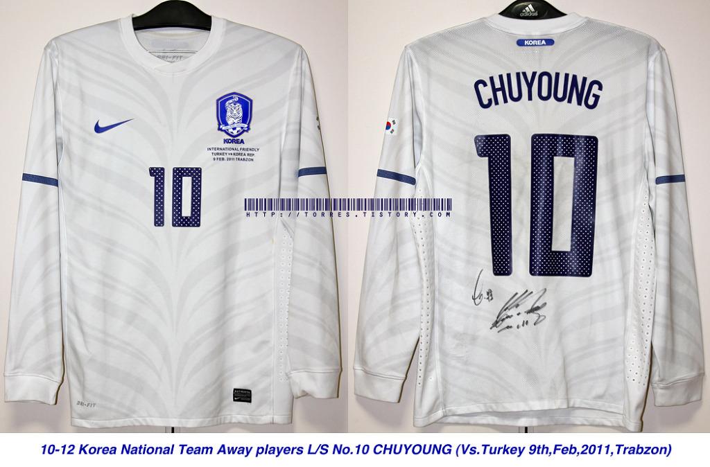 10-12 Korea National Team Away players L/S No.10 CHUYOUNG (Vs.Turkey 9th,Feb,2011,Trabzone)