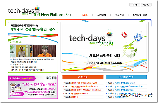 techdays_screenshots