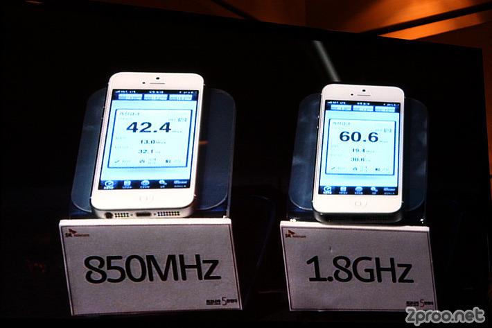 아이폰5 멀티캐리어 실제 속도 테스트