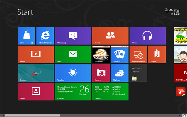 name_group_windows8_09