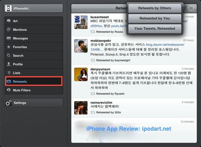 아이패드 트위터 앱 트윗봇 Tweetbot — A Twitter Client with Personality for iPad