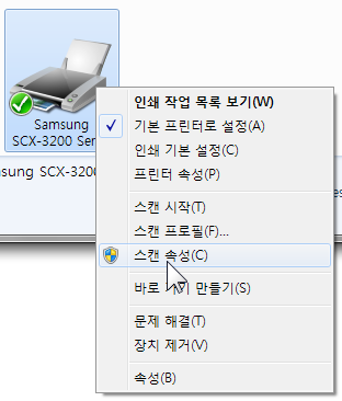 windows7_scanner11