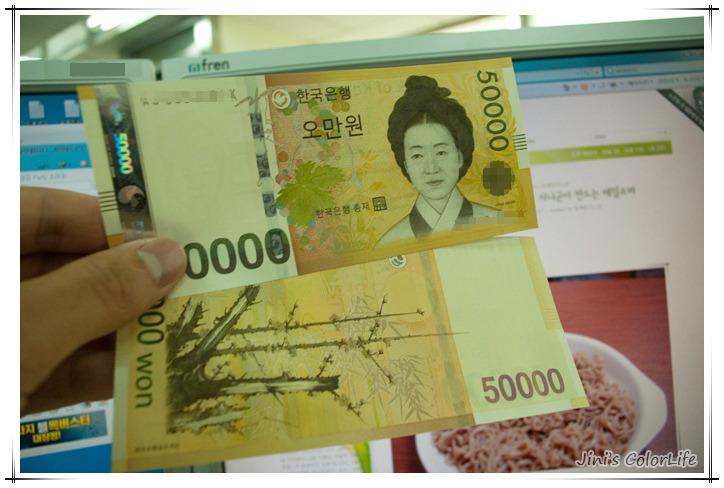 한국은행 5만원권