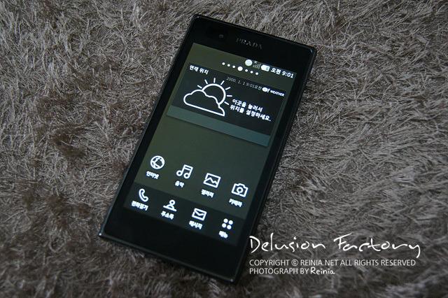 LG KU-5400. 일명 프라다폰3.0