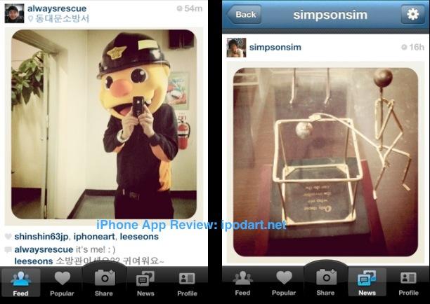 아이폰 사진 즉석사진 소셜 공유 Instagram