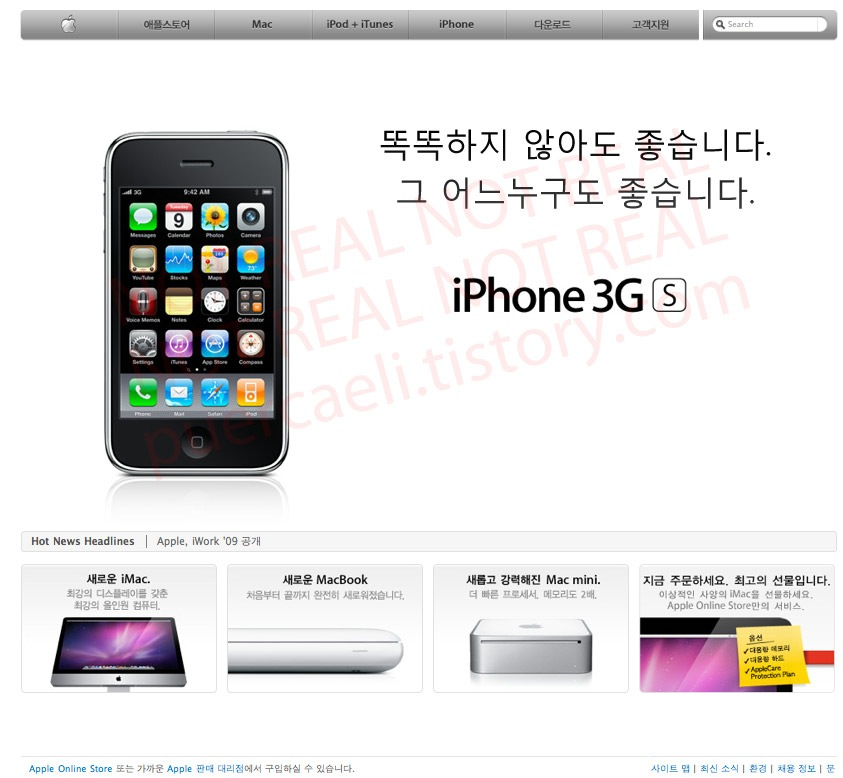 iPhoneforomne.jpg