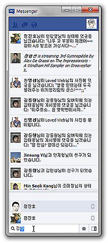 Facebook_Messenger_App_For_Windows_Officially_Released_05