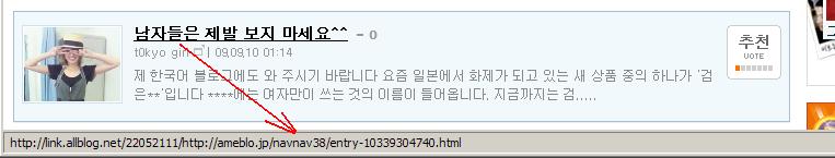 올블로그에서 화면 캡처 @ 2009.9.10 04:05