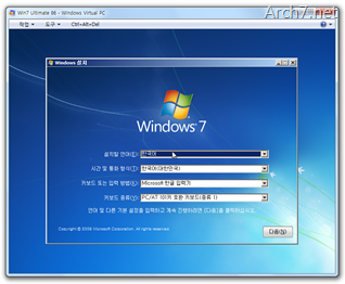 create_virtual_machine_13