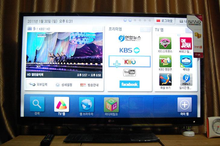 3d, 47LW9500, D-SUB, FULL LED, HDMI, install, It, lg, lg tv, LG스마트TV, LG인피니아, nano, Smart TV, TV앱, [스마트티비 추천] 스마트티비 LG 엘지 풀HD LED 스마트TV 설치, 갤럭시유, 나노, 매직 모션 리모컨, 받침대, 설치, 스마트, 스마트 티비, 스마트TV, 스마트TV 앱, 스마트TV 어플, 스마트티비, 스마트티비 설치, 스마트티비 추천, 스마트티비설치, 스마트폰, 슬림, 쓰리디, 얼리어답터, 엘지, 엘지스마트TV, 인터페이스, 인피니아, 지지대, 초박형, 티비, 티비 설치, 티비설치, 풀HD