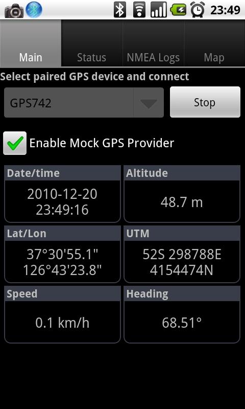 아센 GPS742는 시간정보까지 모두 정확하게 나타남 ^^
