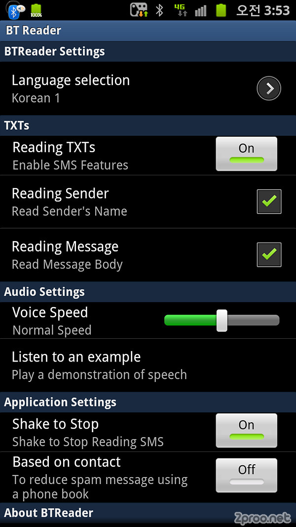 SMS 문자메세지 읽어주는 어플 BT Reader