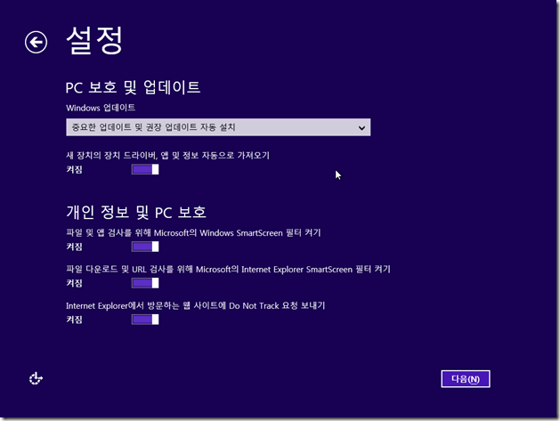 Windows_8_RTM_Pro_K_Setup_67