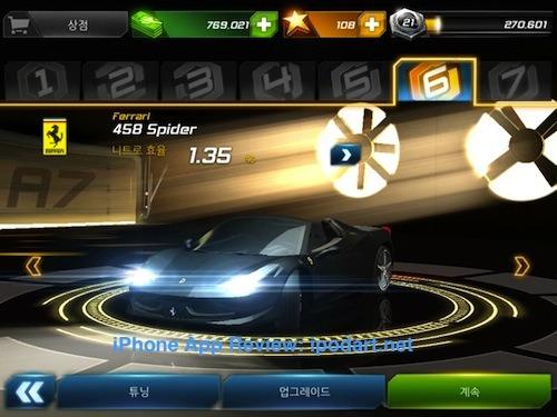 아이폰 아이패드 추천 레이싱 게임 Asphalt 7- Heat