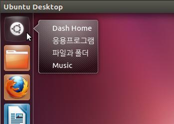 ubuntu 12.04.1 precise pangolin