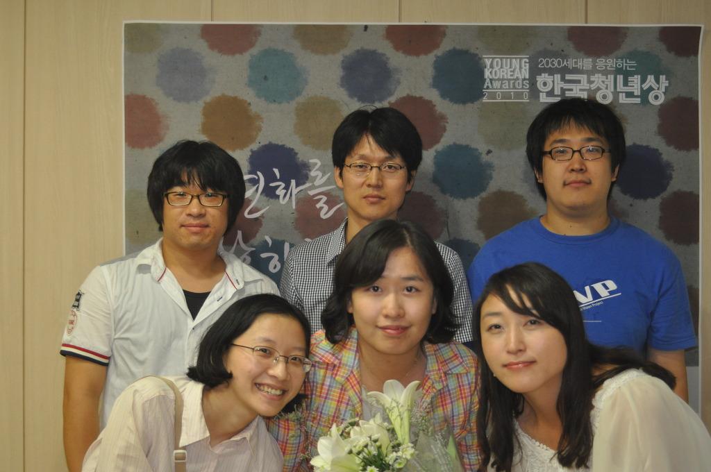 2010 한국청년상 시상식 후기 ~