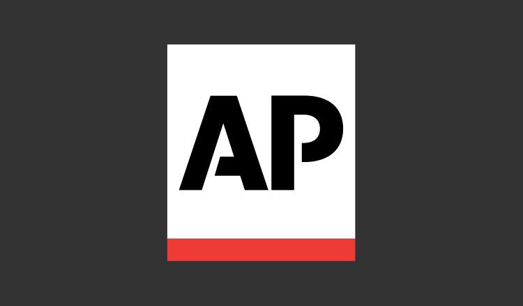 새로운 AP통신 로고