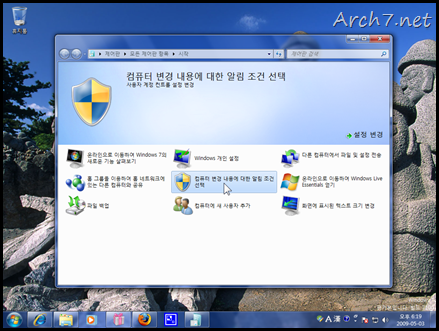 win7_rc_kr_225