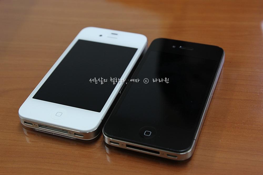 아이폰4, 아이폰4s, 아이폰4 아이폰4s 비교, 아이폰4 아이폰4s 차이점, 아이폰 4s 가격, 아이폰 4s 요금제, 아이폰 4s 화이트, KT 아이폰 4s, SKT 아이폰 4s, 아이폰 3GS 가격, 아이폰 4 가격, 아이폰 4s siri, 아이폰 4s 시리