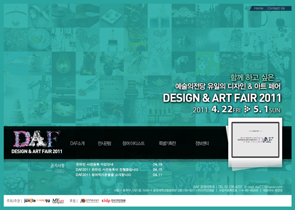 Design & Art Fair 2011