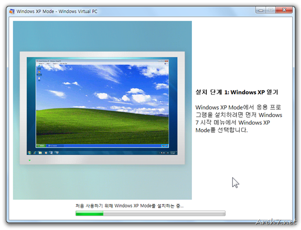 Windows_Virtual_PC_RTM_31
