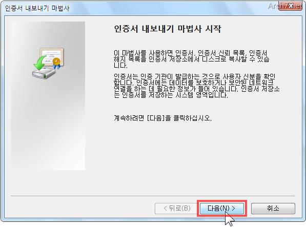 encrypt_files_win7_12