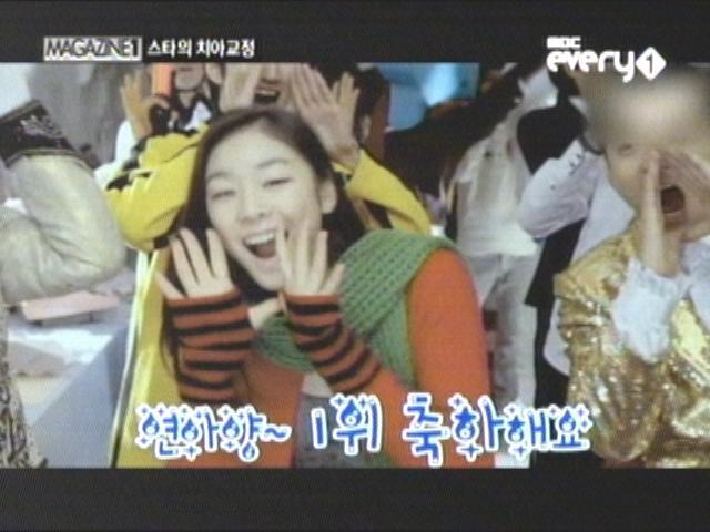 김연아,치아 교정(성형)으로 용된 스타 베스트 5