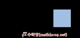 곱셈공식 - 완전제곱식 2 차의 공식