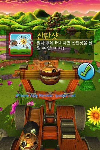 Catapult King 캐터펄트 킹 아이폰 아이패드 슈팅 게임