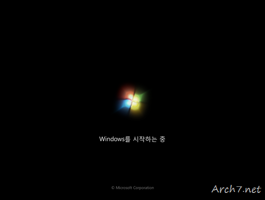 win7_7100_korean_39