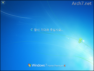 win7_windows_anytime_upgrade_53