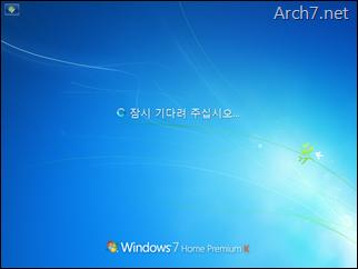 win7_windows_anytime_upgrade_53