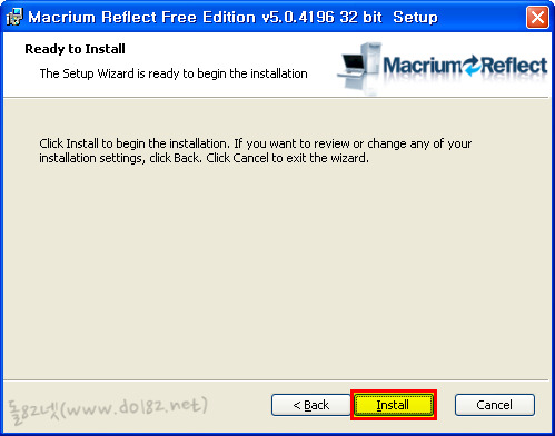 Macrium Reflect Free Edition 본격 설치