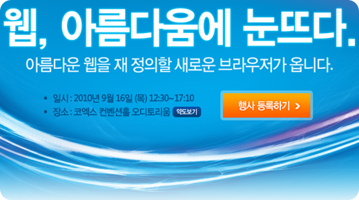 ie9_beta_event_banner